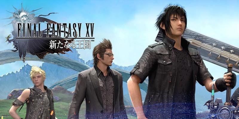 プレーする ファイナルファンタジー15: 新たなる王国 (Final Fantasy XV) on PC