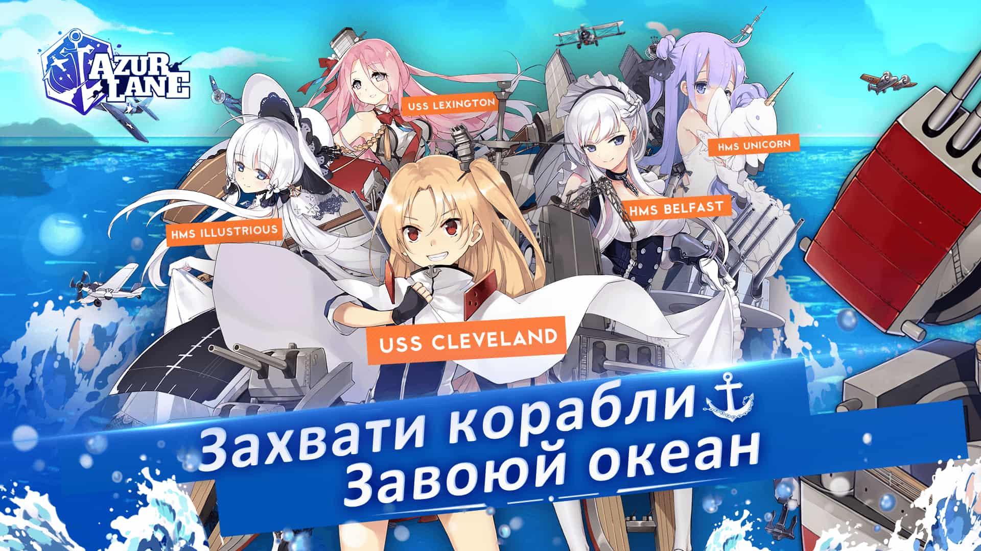 LDPlayer 3.59 - Скачать на ПК бесплатно