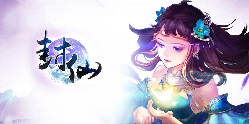 Main 封仙(Age of Immortals) on PC