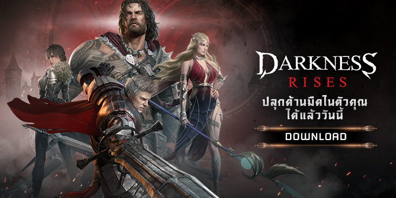 เล่น Darkness Rises on PC