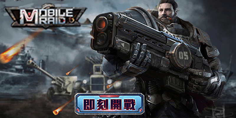 暢玩 未來戰場:聯盟爭霸 PC版